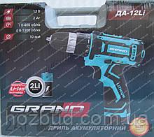 Шуруповерт аккумуляторный Grand ДА-12Li (2 батареи)