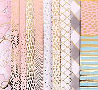 Набор бумаги для скрапбукинга с фольгированием «Оттенки нежности», 10 листов 30.5 × 30.5 см 180 г/м2