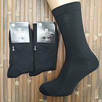 Мужские носки демисезонные высокие LUXURY BRAND 41-45 размер черные НМД-0510596