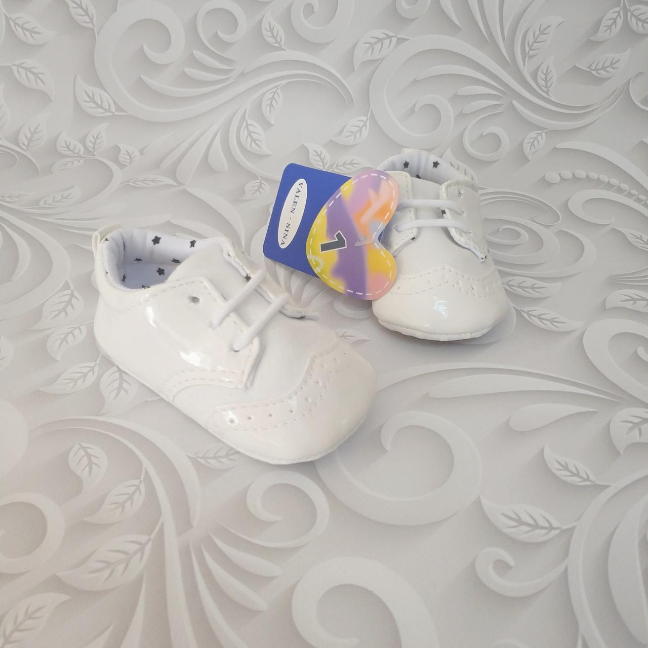 Белые лаковые пинетки,туфли оксфорд