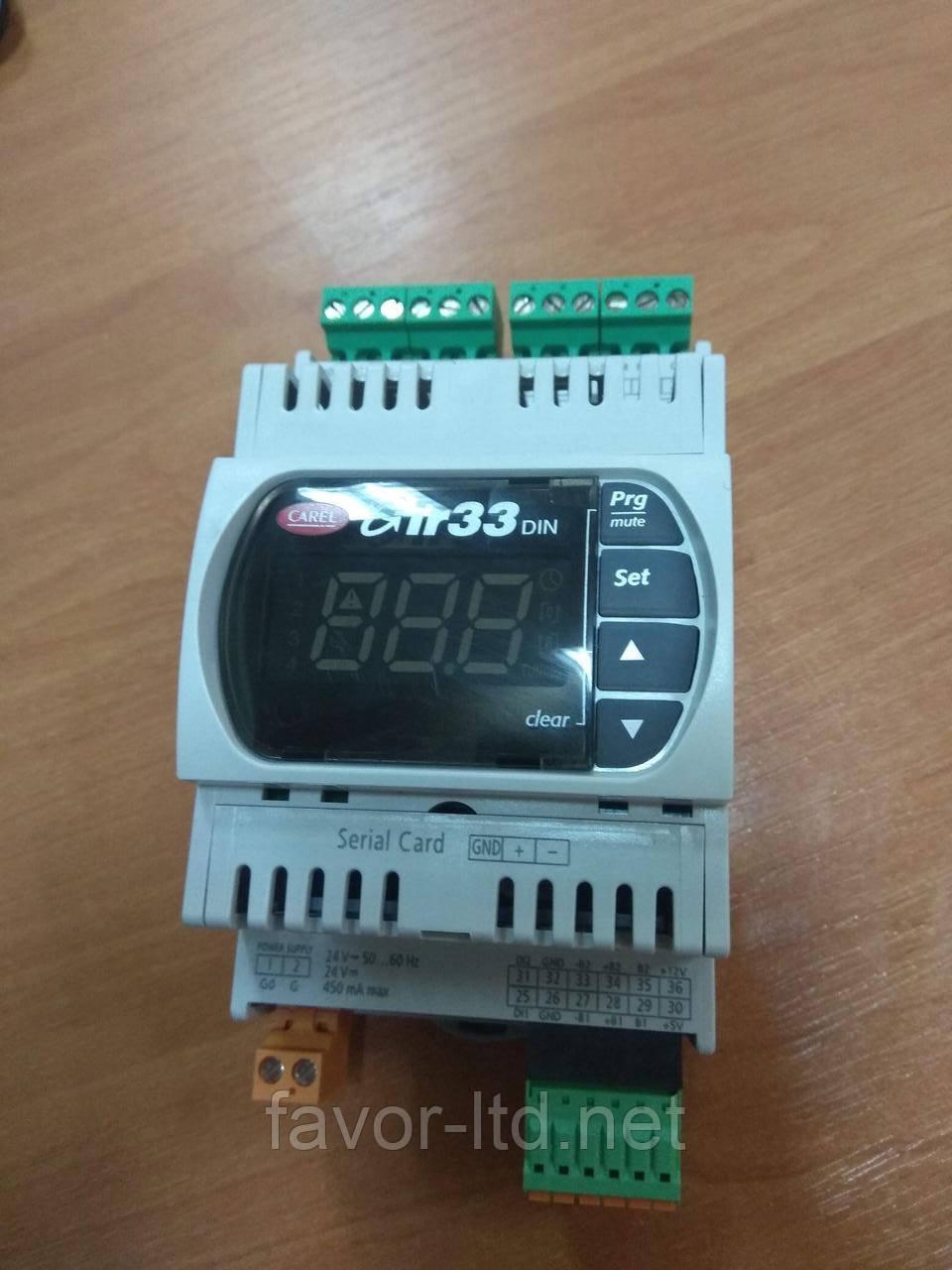 Контроллер Carel DN33Z9MR20