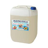 Коагулянт (флокулянт) 20л. жидкое средство от мутной воды, Химия для бассейнов