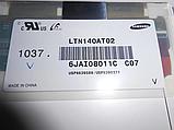 Матриця для ноутбука Матриця LTN140AT02-C07 Samsung, фото 3