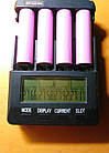 Литиевый аккумулятор 18650 SZNS Китай 2600 мАч без защиты, фото 4