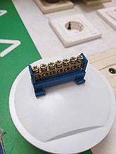 Шина нульова з ізолятором для кріплення на Din-рейку 7 отворів.