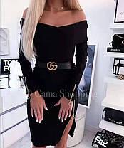 Шикарное платье с открытыми плечами, фото 2