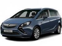 Opel Zafira C (Мінівен) (2012-)