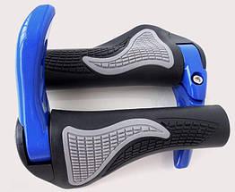 """Ергономічні велосипедні гріпси з алюмінієвими ріжками """"45"""" (4 кольори) СИНІЙ"""