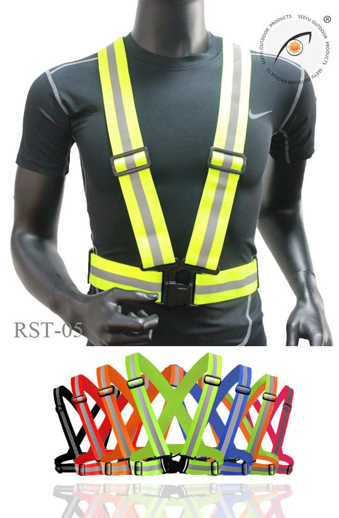 """Світловідбиваючий сигнальний пояс-жилет """"портупея"""" / """"підтяжки"""" для велосипедистів, автомобілістів, бігунів"""