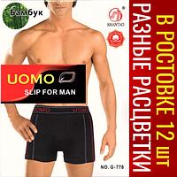 Трусы мужские боксёры UOMO  G-778 хлопок (ростовка XL-2XL-3XL-4XL) ТМБ-1811650