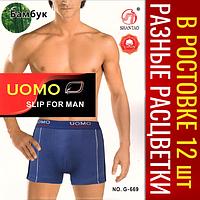 Трусы мужские боксёры UOMO  G-669 хлопок (ростовка XL-2XL-3XL-4XL) ТМБ-1811651