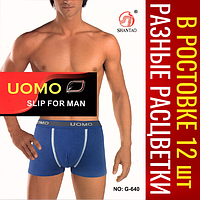 Трусы мужские боксёры UOMO  G-640 хлопок (ростовка XL-2XL-3XL-4XL) ТМБ-1811652, фото 1