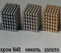 Развивающий конструктор Неокуб в боксе 216 магнитных шариков 5 мм (Хром, Никель, Золото)