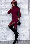 Женское платье из плотного машинного трикотажа с поясом и разрезами (в расцветках), фото 3