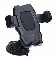 Автомобильный держатель для смартфона Hoco CA31 Black