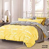 Постельное белье Вилюта 17148 желтый двухспальное