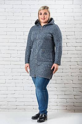 Кардиган с капюшоном женский  большого размера  50-56 серый