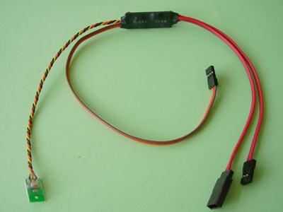 Электронный опто-выключатель / Killswitch (v 1.0)