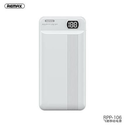 Power Bank Remax RPP-106 Fizi Series (20000mAh/2A/2USB) + TYPE C input White, фото 2