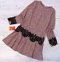 Р.134-152 Детское платье Ксения-2, фото 1