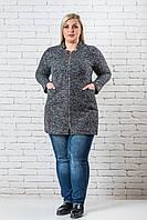 Кардиган с капюшоном женский  больших размеров 52-56 темно-серый