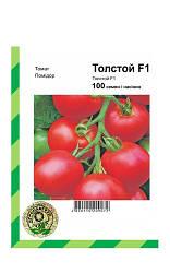 Семена Томат Толстой F1 100 сем Bejo Zaden (2231)