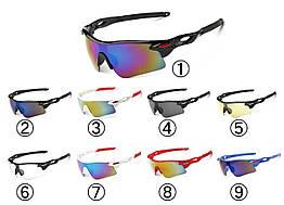 Спортивные / вело-очки Oakley RadarLock (реплика) 9 РАСЦВЕТОК