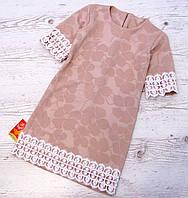 Р.134 детское платье Илона, фото 1