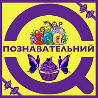 Познавательный день рождения на ВДНГ (ВДНХ)