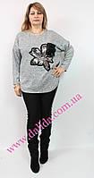 Светло-серый  свитер с вышивкой Darkwin