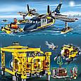 """Конструктор Lepin 02088 """"Глубоководная исследовательская база"""" 1016 деталей. Аналог LEGO City 60096, фото 2"""