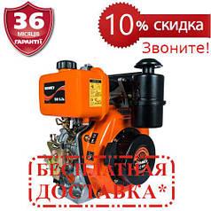 Двигатель дизельный Vitals DM 6.0s (6 л.с.)   скидка 10%   звоните