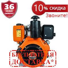 Двигатель дизельный VITALS DM 10.5KNE (10.5 л.с.)