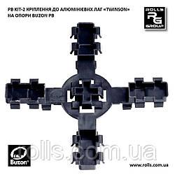 PB-KIT-3 (CENTRAL) Кліпси центральні для укладання щитів з композитного матеріалу «WERZALIT» на опори BUZON