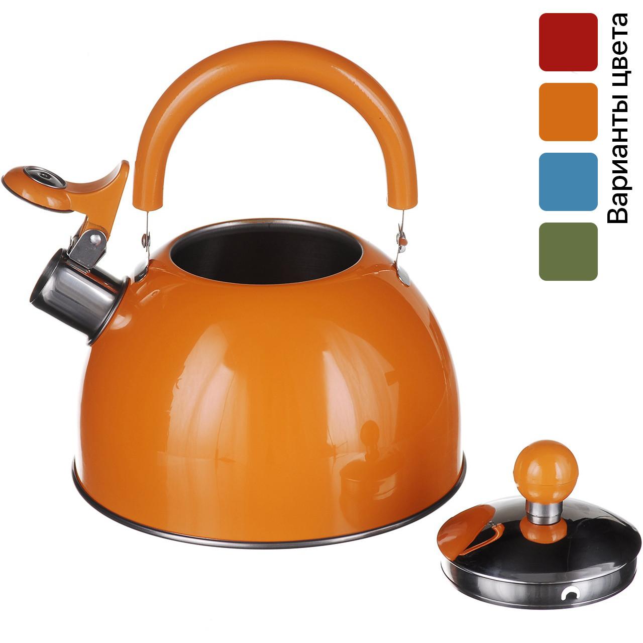 Чайник со свистком 2 л, нержавейка, для газовой плиты (нержавійка, для газової плити)