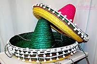 Прокат мексиканских сомбреро