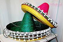 Прокат мексиканських сомбреро