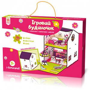 Ігровий будиночок + комплект іграшкових меблів