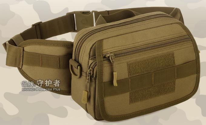 Сумка тактическая поясная Protector Plus Y104