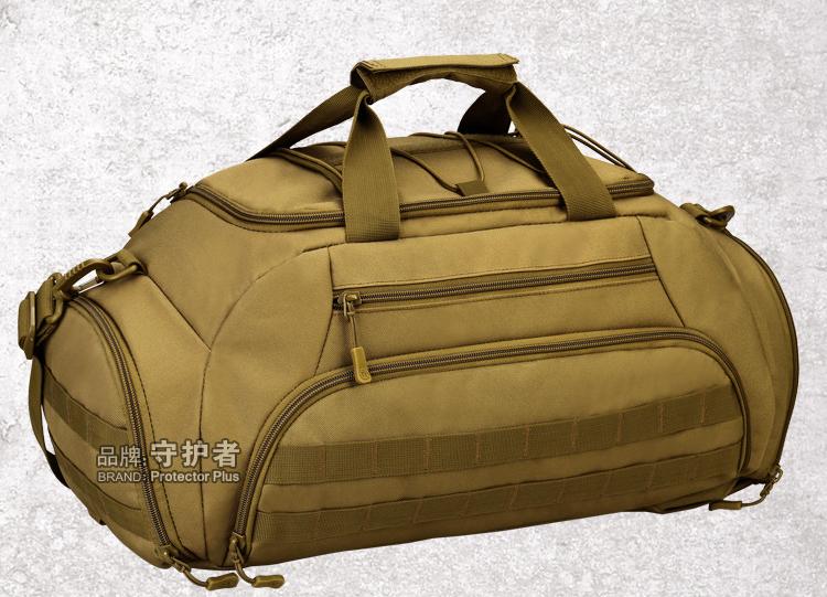 Сумка Protector Plus S437-35