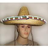 Прокат мексиканських сомбреро, фото 6