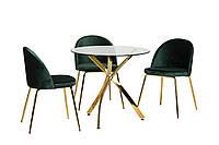 Круглый стеклянный стол на металлических ножках D80