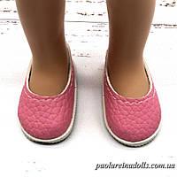 Балетки розовые для кукол Паола Рейна