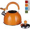 Чайник зі свистком 2 л, нержавіюча сталь, для газової плити нержавійка