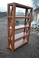 Стеллаж для книг деревянный
