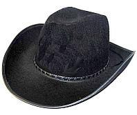 Прокат мужских карнавальных шляп
