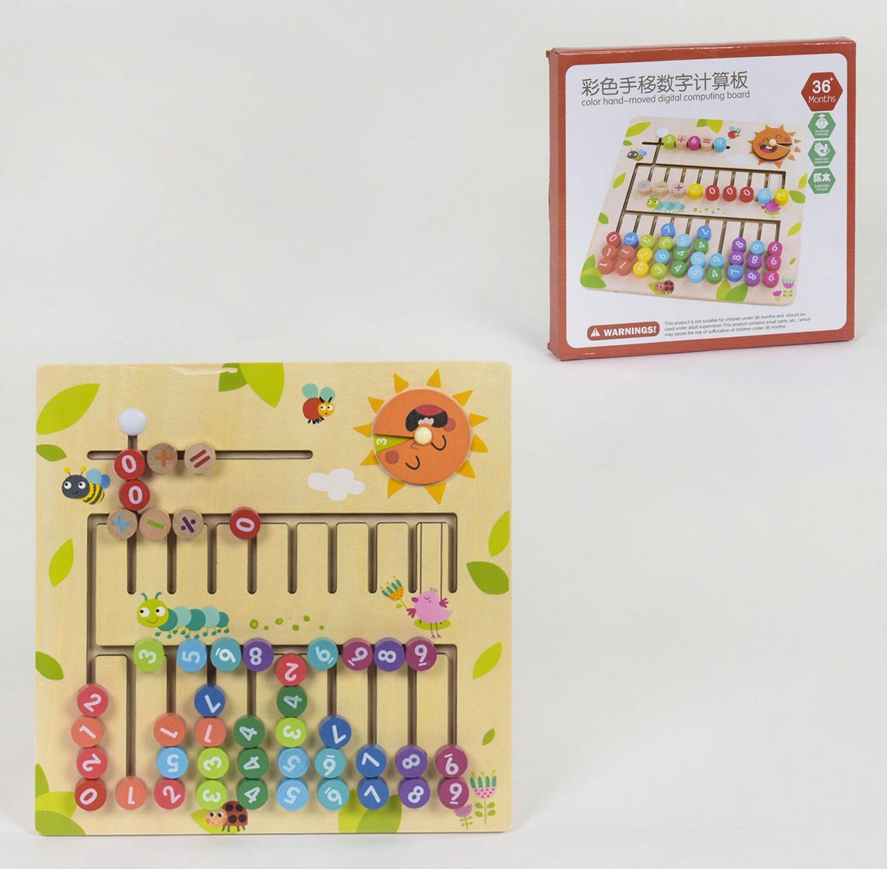 *Дерев'яна розвиваюча іграшка арт. 39995