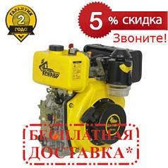 Двигатель дизельный Кентавр ДВЗ-300ДШЛ (6 л.с.) | скидка 5% | звоните
