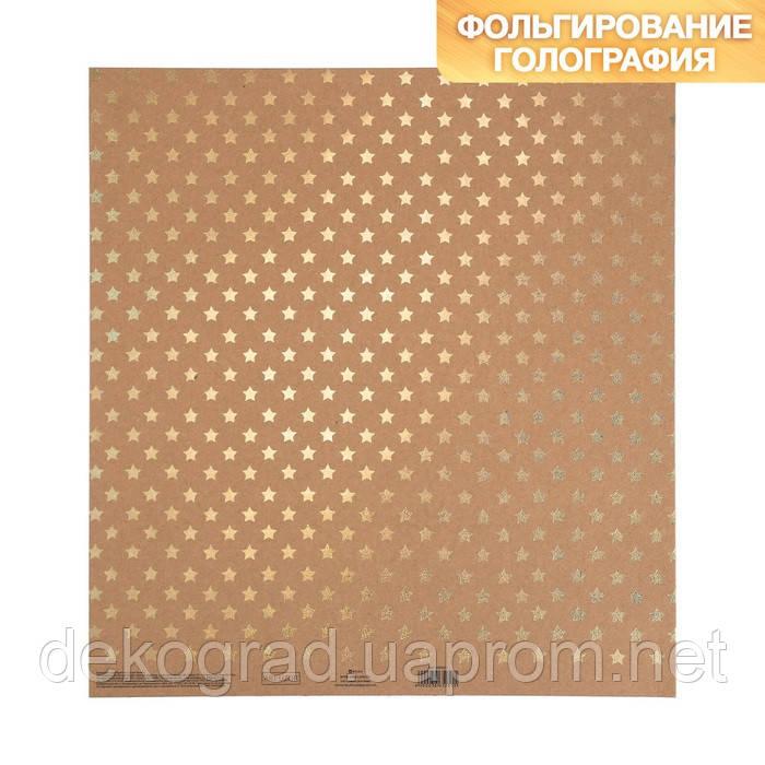 Бумага для скрапбукинга с голографическим фольгированием «Звёзды», 30.5 × 32 см, 250 г/м