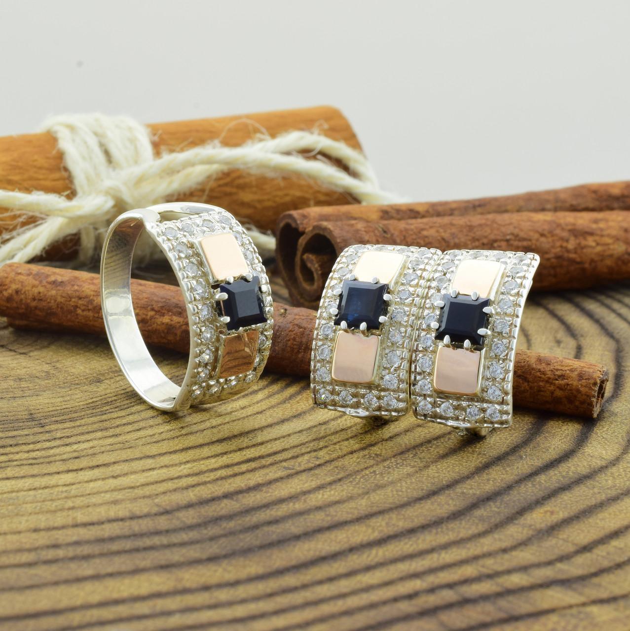 Серебряный набор с натуральными сапфирами и сертификатом кольцо размер 20 + серьги 19х10 вставка сапфир
